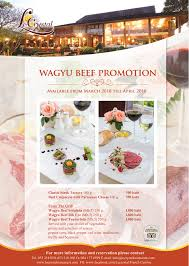 cuisine promotion promotion ก นด ดอทคอม gindee com wagyu beef promotion le