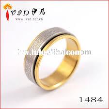 customize wedding ring wedding rings design your own wedding rings design your own