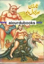tarzan aur buzdil dev zaheer ahmad urdu kitabain pdf