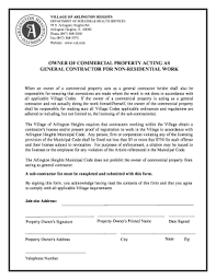 printable generic jsa for working at heights edit fill out