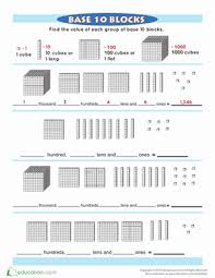 all worksheets addition with regrouping using base 10 blocks