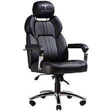 Global Office Chair Replacement Parts Amazon Com Bestoffice Ergonomic Pu Leather High Back Office Chair