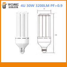 Cheap Energy Saver Light Bulbs Dc 12v Energy Saving Lamp Bulb Dc 12v Energy Saving Lamp Bulb