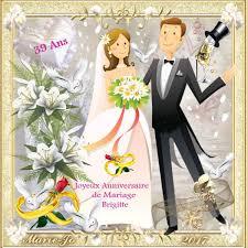 cadeaux anniversaire de mariage cadeaux recus anniversaire de mariage