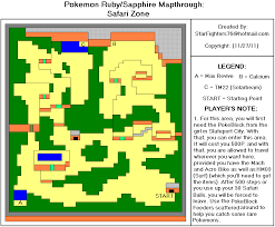 safari zone map ruby version safari zone map for boy advance by
