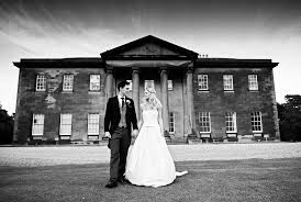 Sarah Homes Floor Plans Rise Hall Beautiful Wedding Venue In The East Riding Of Yorkshire