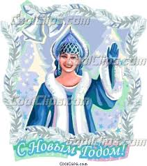 russian new year cards russian happy new year greeting clip