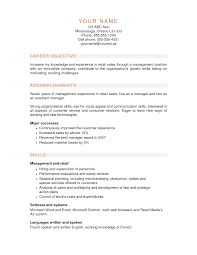 Assistant Manager Resume Objective Hotel Assistant Manager Resume Best Resume Sample Cover Letter