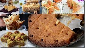 cuisine alg駻ienne gateaux recettes gâteaux algériens et pâtisseries au miel pour ramadan 2015