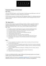 Restaurant Owner Job Description For Resume Seven Hotel Southend On Sea Linkedin