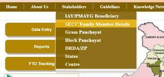 pm awas yojana gramin pmay g beneficiary details in secc list 2011