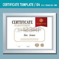 certificate template coffee a4 vector design template vintage