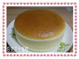 cuisine compl鑼e castorama 36 best 日式芝士蛋糕 images on cheese cakes
