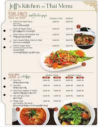 jeff kitchen menu gallery jeff s kitchen gallery sarmae com english yummy