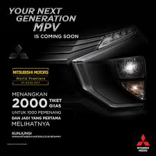 jakarta 2017 mitsubishi to export details on the engine of the mitsubishi expander reported