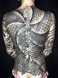 21 best tatoos a la m c escher images on pinterest artists