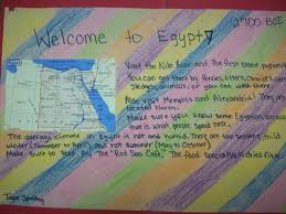 Blank Map Of Ancient Egypt by 6th Grade Ancient Brochure Journey Into Art