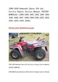 100 1994 kawasaki 400 bayou 4x4 owners manual new kawasaki