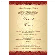 indian wedding reception invitation wording wedding reception invitation wording and wedding dinner invitation