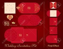 a complete wedding invitation set include card folder envelope