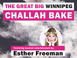 engagement news jewish federation of winnipeg