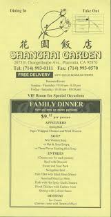 family garden menu shanghai garden menu placentia dineries