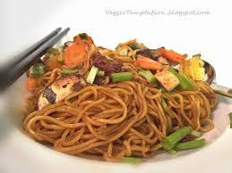 Kia Lao Veggie Temptation Vegetarian Vegan Asian Tossed Noodles