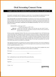hipaa medical authorization form format sample layout release