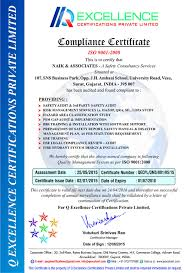 H Certification Letter Welcome To Q Excellence Certification Pvt Ltd