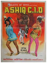 ashiq cid 1973 buy old vintage hand painted bollywood movie