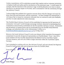 sample cover letter australian government