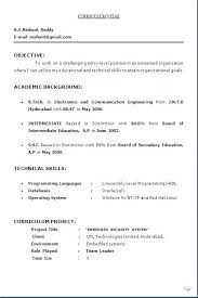 Bank Teller Resume Grading System Thesis Objectives Cheap Expository Essay