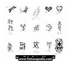 tattoo design small small tattoo design 04