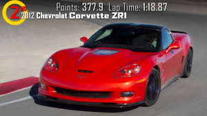 zr1 corvette price 2012 2012 chevrolet corvette zr1
