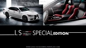 2012 lexus ct200h f sport special edition lexus special edition