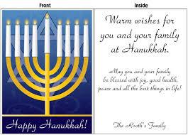 hanukkah cards christmas cards 4 foot christmas cards
