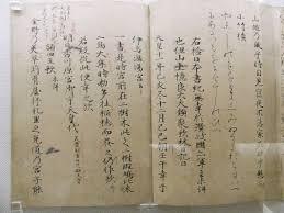 old japanese wikipedia