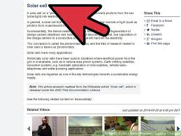 How To Make A Solar Light - how to build a solar powered laptop charger 5 steps