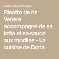cuisine de doria risotto de riz venere accompagné de sa lotte et sa sauce aux