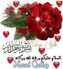 seorang istri dilarang puasa sunnah tanpa seidzin suami ahmad