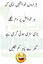 Eyeshadow Quotes quotes for smile in urdu best quote 2017