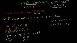 curve sketching with calculus polynomial video khan academy