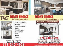 best kitchen cabinets in vancouver right choice kitchen cabinets ltd connect construction