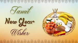 tamil new year festival wishes messages 2017 puthandu tamil new