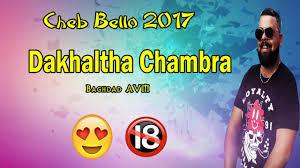 chambra 13 complet cheb bello 2017 dakhaltha chambra w kharjatli mra 18