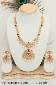 gold stone necklace images One gram gold plated bahubali zercon stones necklace set with jpg