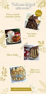 recette de cuisine noel imprimez votre livre de recettes de noël exclusif cuisine actuelle