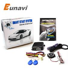 online get cheap engine control aliexpress com alibaba group
