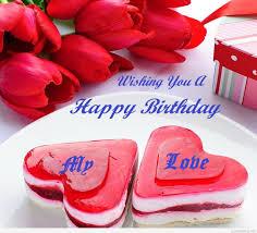 Loving Happy Birthday Quotes by Happy Birthday To You My Love Love U0026 Relationship