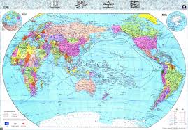 Upside Down World Map Full Map Of The World You Can See A Map Of Many Places On The
